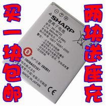 夏普手机电池SH1810C电池933SH SH0181C  934SH原装电池XN-1BT22 价格:15.00