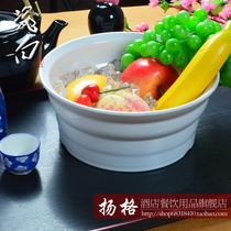扬格高档仿瓷日韩式盛饭碗 火锅配菜生肉大面碗 密胺料理耐热汤碗 价格:23.03