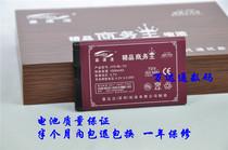诺基亚8820e电池 8830e电池 8820e电池 BL-7U BL-6U电池1500毫安 价格:23.00