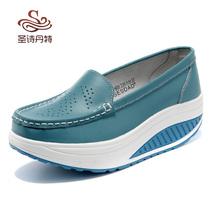 2013新款 真皮厚底摇摇鞋坡跟舒适单鞋松糕鞋 韩版女鞋休闲鞋船鞋 价格:98.00