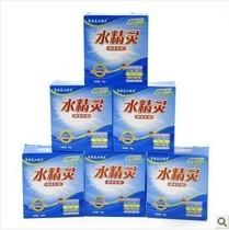 江浙沪包邮 正品富培美水精灵酵素洗剂 茉莉香型酵素洗衣粉 6盒装 价格:102.00