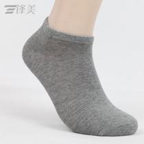 船袜 男 袜子 速干夏季隐形船袜子 男士棉袜 素色船袜子 A-002 价格:2.19