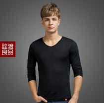 【诠渡良品】2013秋装新款 精品男装 纯色v领长袖修身t恤打底衫男 价格:55.93