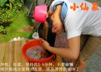 东三省西北华北西南等省 首选洗头茶籽粉/茶枯粉/茶麸,320目包邮 价格:31.00