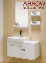 包邮箭牌卫浴现代简约浴室柜卫浴柜吊柜欧式洗漱柜APGM2052 价格:1488.00