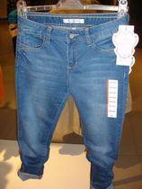 如假包退2013秋新款257803美特斯邦威女装杂花直筒牛仔裤原价179 价格:59.00