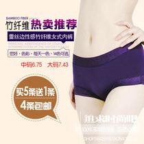女士内裤 女式无痕莫代尔竹纤维纯棉中腰蕾丝性感大码女内裤包邮 价格:6.75
