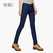 初棉正品 2013秋装新款修身微弹牛仔裤 女款小脚牛仔长裤显瘦女裤 价格:128.00
