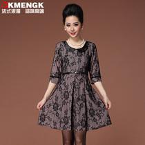 阿依莲永菲尔 朵以2013秋装新款正品专柜 一字肩娃娃领连衣裙 价格:278.00