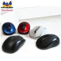 正品包邮ViewSonic/优派MW290 舒适无线鼠标光电小鼠3万成交好评 价格:43.00