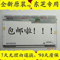 包邮正品 东芝L700 L537 M503 M505 M506 L600屏幕 液晶屏 显示屏 价格:269.00