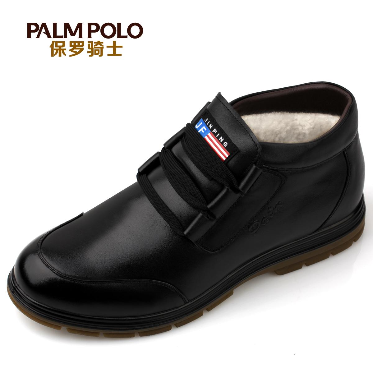 保罗骑士 潮流高帮鞋 皮毛一体棉鞋短靴男棉皮鞋 男棉鞋保暖 价格:259.00