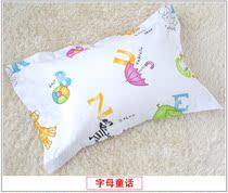 正品包邮特价 儿童茶叶枕头 多功能益智枕头 助睡眠量身定制枕头 价格:35.40