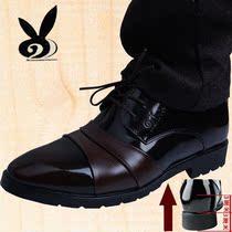 花花公子增高单鞋男新品韩版男商务正装鞋内增高鞋男皮鞋增高男鞋 价格:85.00