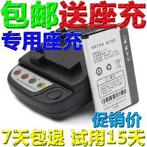 包邮 原装 欧珀 OPPO A201 Z101 A115 A91 BLT005 电池 电板 价格:17.00