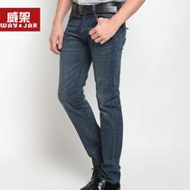 2013秋装 拉链休闲男装修身高档直筒牛仔裤长裤休闲潮爆018款 价格:149.00