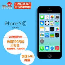 广西联通 Apple\ iPhone5c 全网首发 送24G流量 带发票 多退少补 价格:4699.00