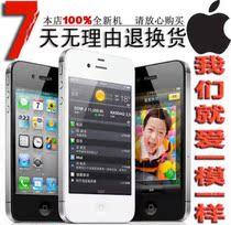 安卓全智能4.2系统 非山寨苹果5iPhone 4S 仿苹果5代手机四核3G 价格:488.00