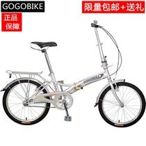 gogobike 正品美国GOGO折叠自行车 16 寸20寸英格 特价促销 价格:555.00