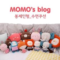 韩国正品romane 毛绒娃娃大号靠垫抱枕 小号布偶玩偶 MOMOs blog 价格:38.00