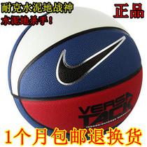 正品耐克Nike篮球室外水泥地耐磨街头花瓣牛皮真皮BB0434-410包邮 价格:88.00