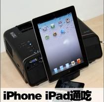爱普生MG850C高清720P立体声投影机 支持iPod和iPhone 顺丰包邮 价格:4200.00