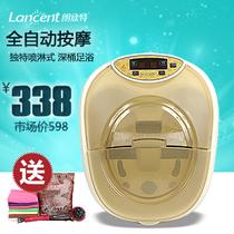 正品朗欣特ZY-859足浴盆 洗脚盆电动按摩加热 全自动按摩泡脚盆 价格:338.00