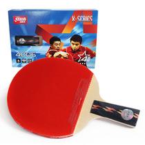 正品红双喜乒乓球拍4星四星X4006直拍/X4002横拍双反胶乒乓球拍 价格:62.48