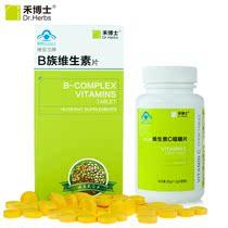 禾博士维生素B族片复合VB群B1 B2 B3 B6排毒解酒护肝抗疲劳保健品 价格:49.00