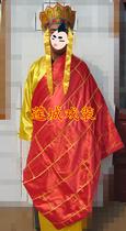 戏剧 戏曲民间社火道具 唐僧法海袈裟 唐僧服装全套 法海服装 价格:40.00