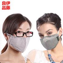 伊藤PM2.5防护口罩 活性炭孕妇防烟霾雾防尘防尾气防流感 2个包邮 价格:27.90