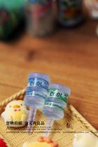 夏天的饮用纯净桶装水造型 耳机防尘塞 手机专用 创意 价格:4.00