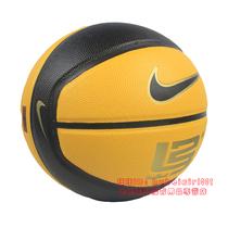 专柜正品 NIKE耐克篮球乔丹牛皮室外篮球水泥地比赛用球 买一送十 价格:68.36