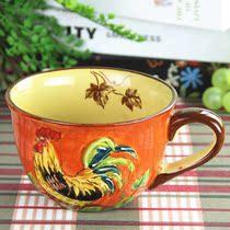 玫瑰小镇 咖啡杯马克杯 手绘瓷器桔底公鸡太阳花 DC5842(公鸡) 价格:110.60