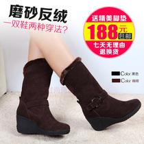2013冬季新款磨砂牛皮保暖雪地靴时尚坡跟短靴高跟真皮女靴 价格:188.00