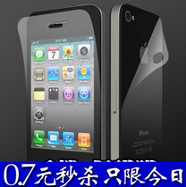iphone4s手机膜 苹果4保护膜 屏幕贴膜 高清膜 磨砂膜 钻石膜批发 价格:0.70