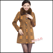 2013反季清仓冬款高档狐狸毛领羊绒大衣时尚显瘦中长款格子外套 价格:568.00