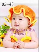 影楼服装 宝宝摄影服装 儿童摄影服饰 百天儿童摄影服装 太阳花 价格:19.38