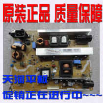 长虹3D51A5000i 3D43A5000iVLJ44-00235A LJ44-00229D SDI-51EH 价格:150.00
