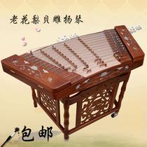 星海专业老花梨贝雕402扬琴 高档红木扬琴演奏级乐器 迎中秋包邮 价格:4160.00