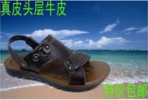 香港老爷车正品包邮13新款真皮男式沙滩鞋全牛皮男凉鞋拖鞋两用鞋 价格:189.00