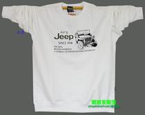 2013秋季新品 日韩版加大码长袖男t恤 肥佬男装胖子衣服长袖体恤 价格:69.00