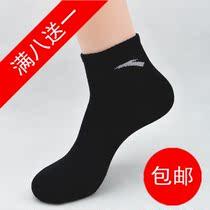 包邮李宁/特步/安踏男士运动袜子正品男袜黑色中厚纯棉中筒长袜 价格:5.50