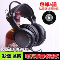 纯原装正品 JVC/杰伟世 HA-RX900  超值动圈 全尺寸耳机 价格:250.00