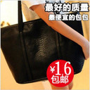 cheap Crocodile PU Handbag