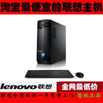 联想电脑 Erazer 异能者 D305-021 双核E1200/2G/500/家悦S505Z 价格:1499.00