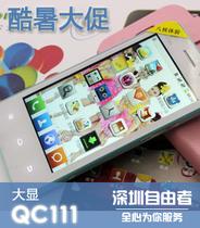 正品大显CQ111 双核智能手机 安卓4.1系统 4.0英寸屏 价格:295.00