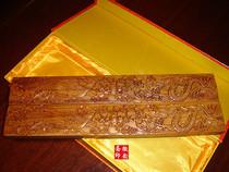 徽韵斋 文房四宝镇纸 徽州木雕红木镇尺 花梨木精雕镇纸一对 特价 价格:188.00