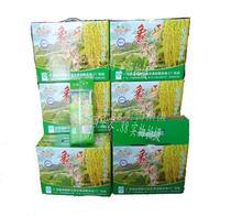 清远连南特产 裕瑶乡象牙有机种植米 有机米大米裕牌真空送礼箱装 价格:85.00