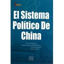 中国政治制度(西班牙文版) 外国人学汉语 新华书店 正版书籍 价格:71.00